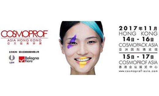 COSMOPROF ASIA 2017 IN HONGKONG